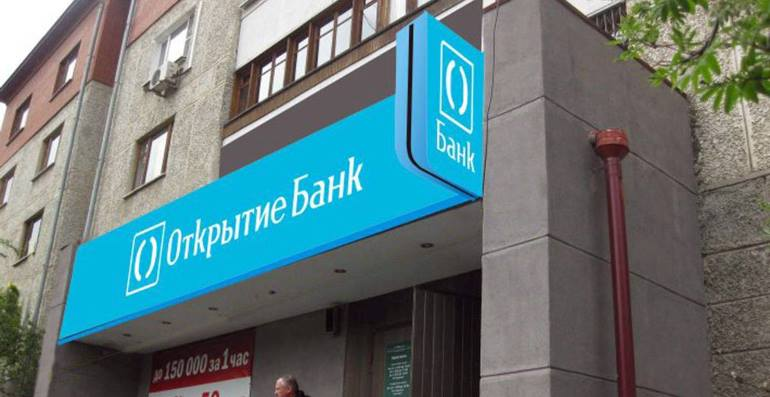 Расчетный счет в банке «Открытие». Тарифы и условия для РКО