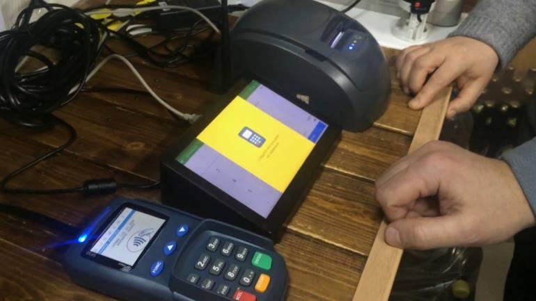 Эквайринг в ОТП банке: тарифы для ИП и ООО