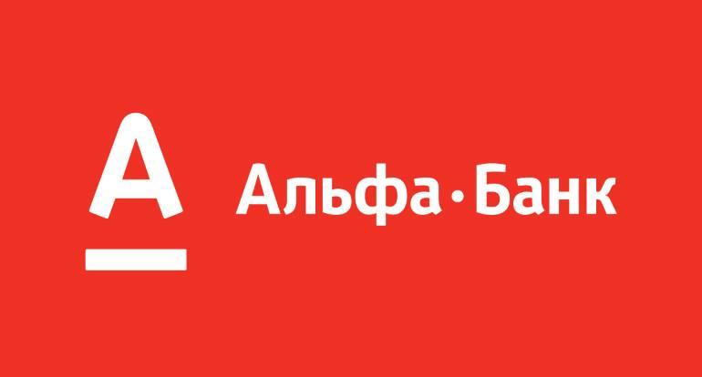 Валютный счет в Альфа банке