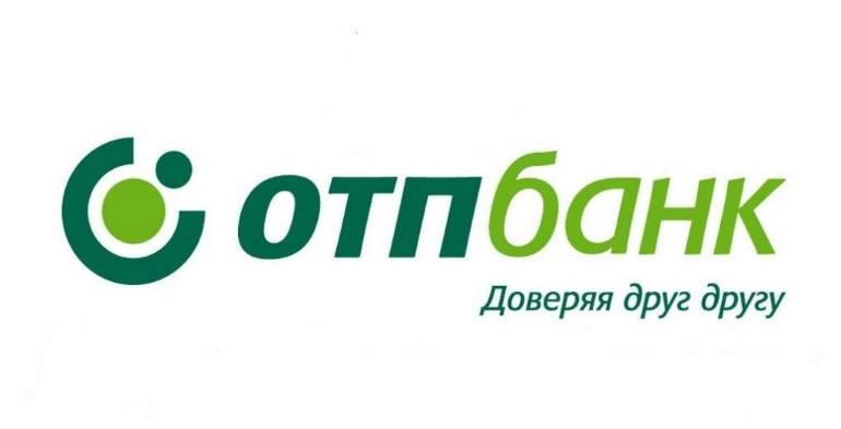 Расчетный счет в ОТП банке. Тарифы на обслуживание и подключение РКО