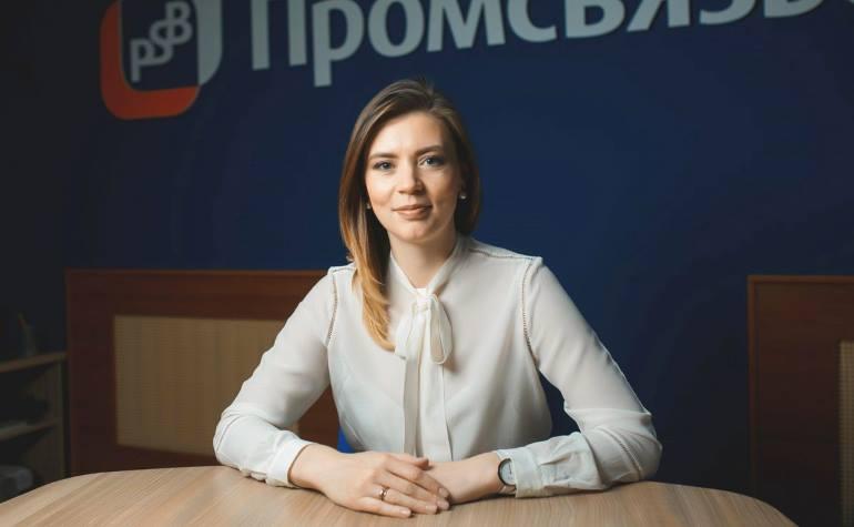 Расчетный счет в Промсвязьбанке для ИП и ООО. Тарифы и условия для РКО