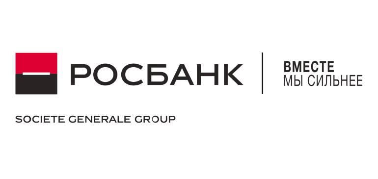Расчетный счет в Росбанке. Тарифы и документы для РКО.
