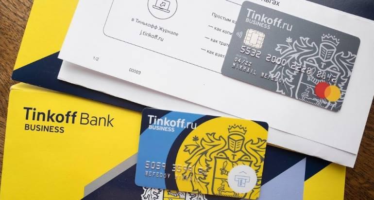 Валютный счет в Тинькофф банке