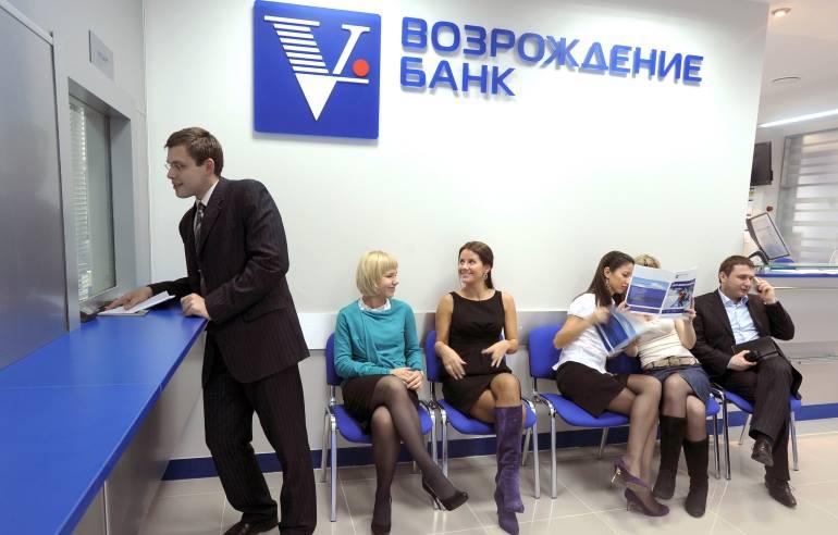 Открытие расчетного счета в банке Возрождение. Тарифы на РКО для юридических лиц