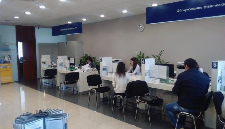 Открытие расчетного счета в Газпромбанке. Тарифы, документы, отзывы об РКО