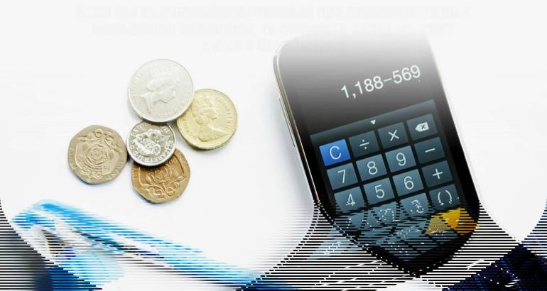 Перевод денег с расчетного счета ООО на карту физического лица