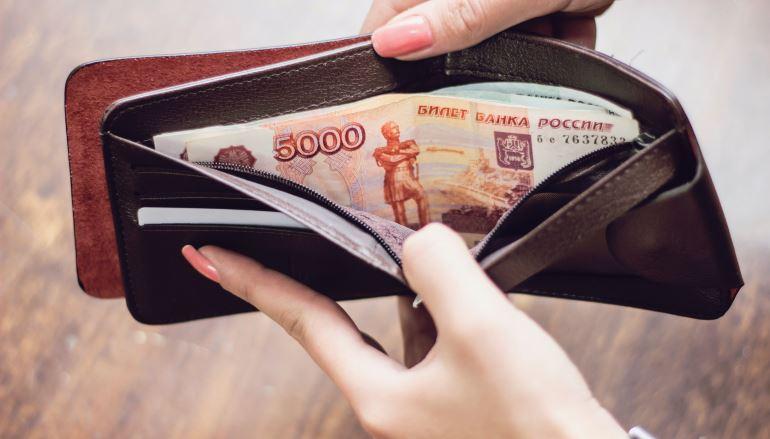 Перевод денег на расчетный счет ИП