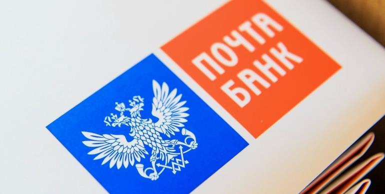 Расчетный счет в Почта банке. Тарифы на обслуживание РКО
