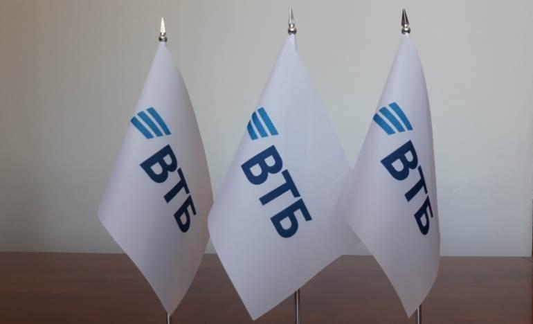 Банковская гарантия в банке ВТБ