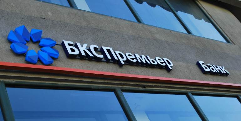 Тарифы для расчётного счёта в БКС Банке