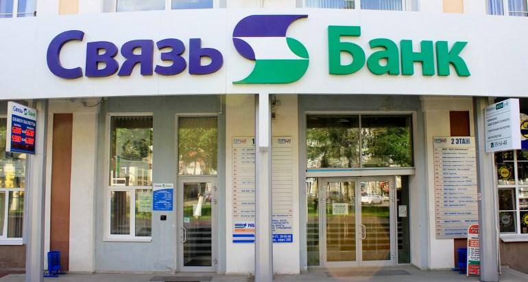 Расчетный счет в Связь банке: тарифы и условия для РКО