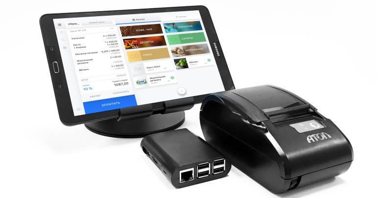 Подключение эквайринга: торгового, мобильного и интернет-эквайринга