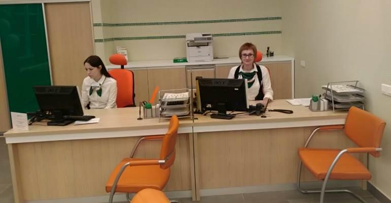Как заказать эквайринг в СКБ-банке для ИП и компании