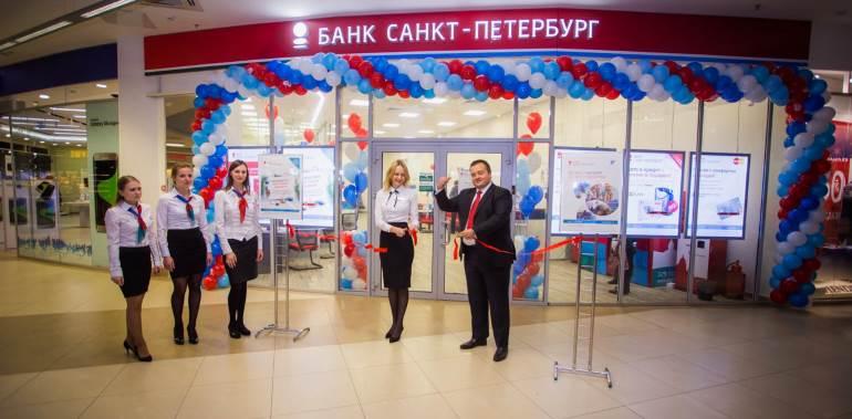 Банковская гарантия в банке «Санкт-Петербург»