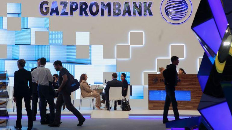 Банковская гарантия от Газпромбанка