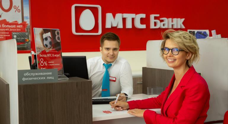 Банковская гарантия от МТС банка