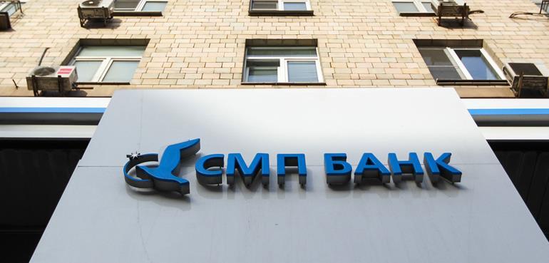 Банковские гарантии от СМП банка