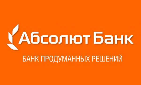 Банковская гарантия от Абсолют банка