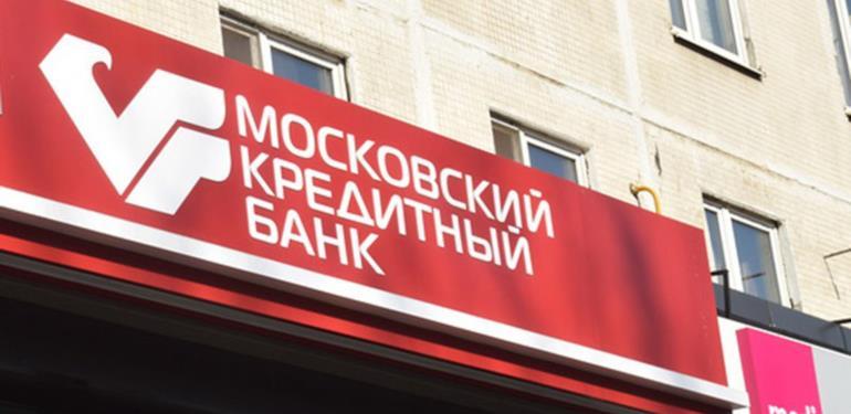 Банковская гарантия в МКБ банке
