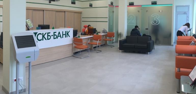 Банковская гарантия в СКБ банке
