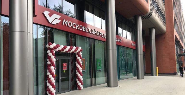 Зарплатный проект в МКБ Банке