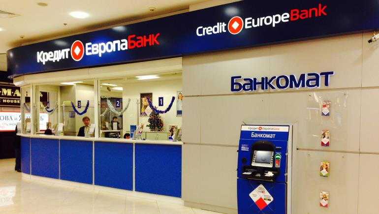 Расчетный счет в Кредит Европа Банке: тарифы, документы, условия