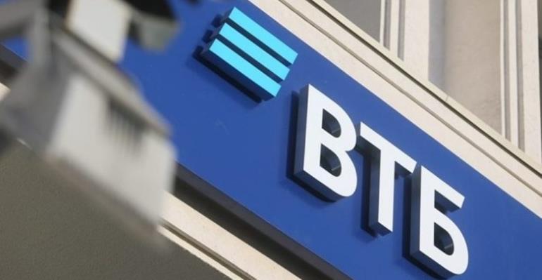 Спецсчет в банке ВТБ: тарифы, документы, условия оформления