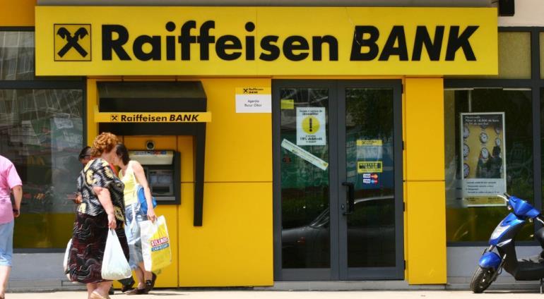 Спецсчет в Райффайзенбанке: тарифы, документы, условия