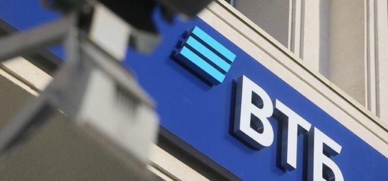 Факторинг от банка ВТБ