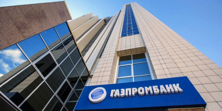 Условия оформления спецсчёта в Газпромбанке