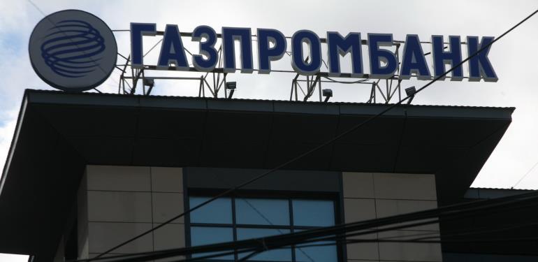 Факторинг в Газпромбанке